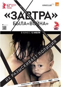 O Grupo Voina - Poster / Capa / Cartaz - Oficial 1