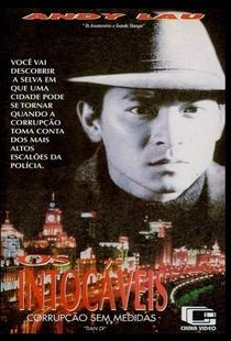 Os Intocaveis - Corrupção Sem Medidas - Poster / Capa / Cartaz - Oficial 1