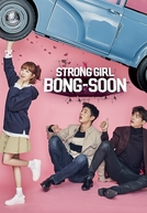 Strong Woman Do Bong Soon (힘쎈여자 도봉순)