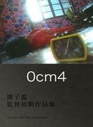 0cm4 (0cm4)