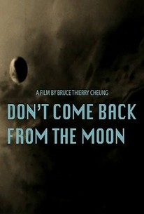 Please Don't Come Back from the Moon  - Poster / Capa / Cartaz - Oficial 1