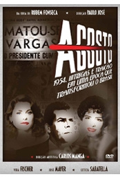 Agosto - Poster / Capa / Cartaz - Oficial 1