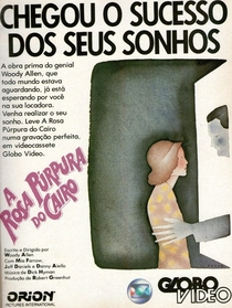 A Rosa Púrpura do Cairo - Poster / Capa / Cartaz - Oficial 8