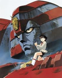 Robô Gigante (A animação) - Poster / Capa / Cartaz - Oficial 2