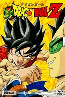 Dragon Ball Z (1ª Temporada)