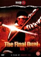 Ninja - O Duelo Final  (Ren zhe da)
