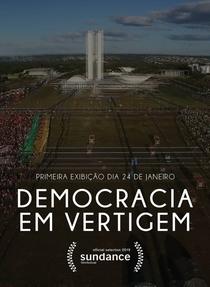Democracia em Vertigem - Poster / Capa / Cartaz - Oficial 2