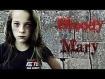 Bloody Mary/ Loira Do Banheiro - Poster / Capa / Cartaz - Oficial 1