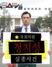 Drama Special Series Season 2: Assembly - Poster / Capa / Cartaz - Oficial 1