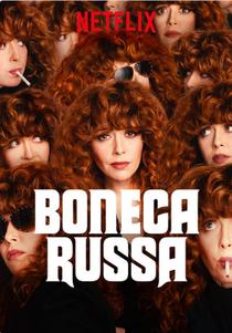 Boneca Russa (1ª Temporada) - Poster / Capa / Cartaz - Oficial 3