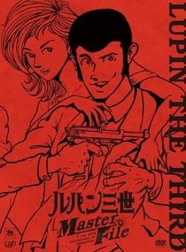 Lupin III: Lupin Ikka Seizoroi - Poster / Capa / Cartaz - Oficial 2