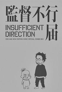 Kantoku Fuyuki Todoki - Poster / Capa / Cartaz - Oficial 2
