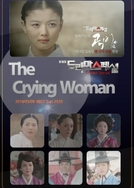 The Crying Woman (The Crying Woman)