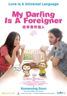 My Darling is a Foreigner (Darling wa Gaikokujin)