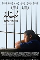 3000 Nights (3000 Layla)