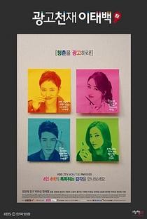 Ad Genius Lee Tae Baek - Poster / Capa / Cartaz - Oficial 2