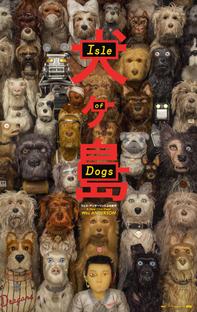 Ilha dos Cachorros - Poster / Capa / Cartaz - Oficial 1