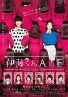 As Diversas Faces de Ito (伊藤くん A to E)