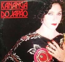 Kananga do Japão - Poster / Capa / Cartaz - Oficial 1
