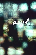 31/75: Asyl (31/75: Asyl)