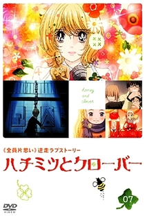 Honey & Clover (1ª Temporada) - Poster / Capa / Cartaz - Oficial 9