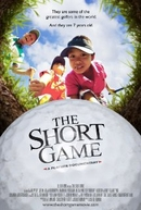 The Short Game (The Short Game)