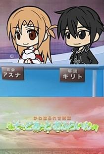 Sword Art Online: Sword Art Offline - Poster / Capa / Cartaz - Oficial 1