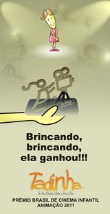Tadinha - Poster / Capa / Cartaz - Oficial 1