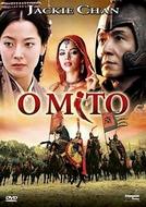 O Mito (Shen Hua)