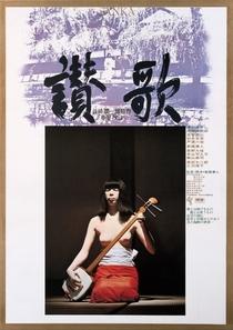 Sanka - Poster / Capa / Cartaz - Oficial 1
