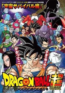 Dragon Ball Super (6ª Temporada) - Poster / Capa / Cartaz - Oficial 1