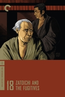 Zatoichi and the Fugitives (Zatoichi and the Fugitives)