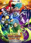Super Dragon Ball Heroes (スーパー ドラゴンボールヒーローズ)