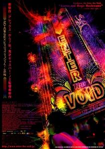 Enter The Void - Viagem Alucinante - Poster / Capa / Cartaz - Oficial 4