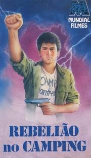 Rebelião no Camping - Poster / Capa / Cartaz - Oficial 1