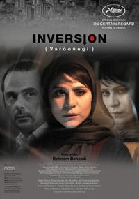 Inversion - Poster / Capa / Cartaz - Oficial 1
