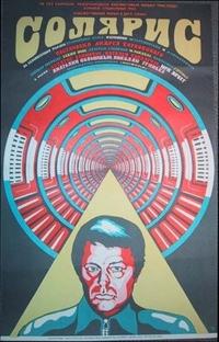 Solaris - Poster / Capa / Cartaz - Oficial 7
