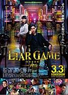 Liar Game: Reborn (ライアーゲーム -再生-)