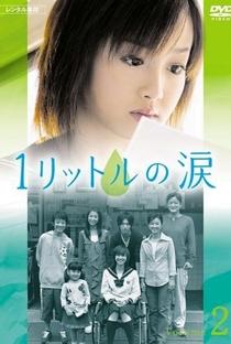 1 Litre no Namida - Poster / Capa / Cartaz - Oficial 7