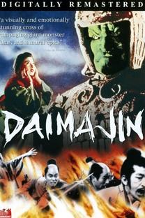 Daimajin - Poster / Capa / Cartaz - Oficial 5