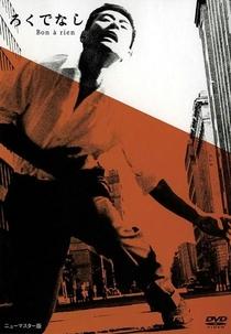 O Imprestável - Poster / Capa / Cartaz - Oficial 1