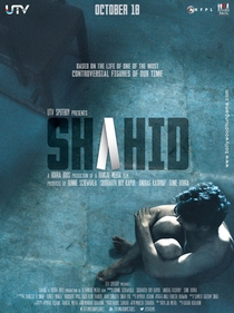 Shahid - Poster / Capa / Cartaz - Oficial 3
