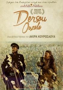 Dersu Uzala - Poster / Capa / Cartaz - Oficial 7