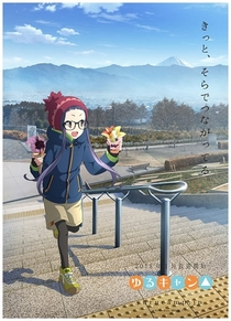 Yuru Camp△ (1ª Temporada) - Poster / Capa / Cartaz - Oficial 4