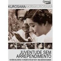 Juventude Sem Arrependimento - Poster / Capa / Cartaz - Oficial 3