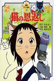 O Reino dos Gatos - Poster / Capa / Cartaz - Oficial 11