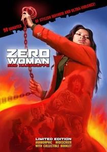 Zero Woman: Red Handcuffs - Poster / Capa / Cartaz - Oficial 1