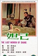 A última mulher de Shang (Da ji)