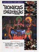 Bonecas Diabólicas (Bonecas Diabólicas)