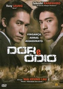 Dor e Ódio - Poster / Capa / Cartaz - Oficial 8